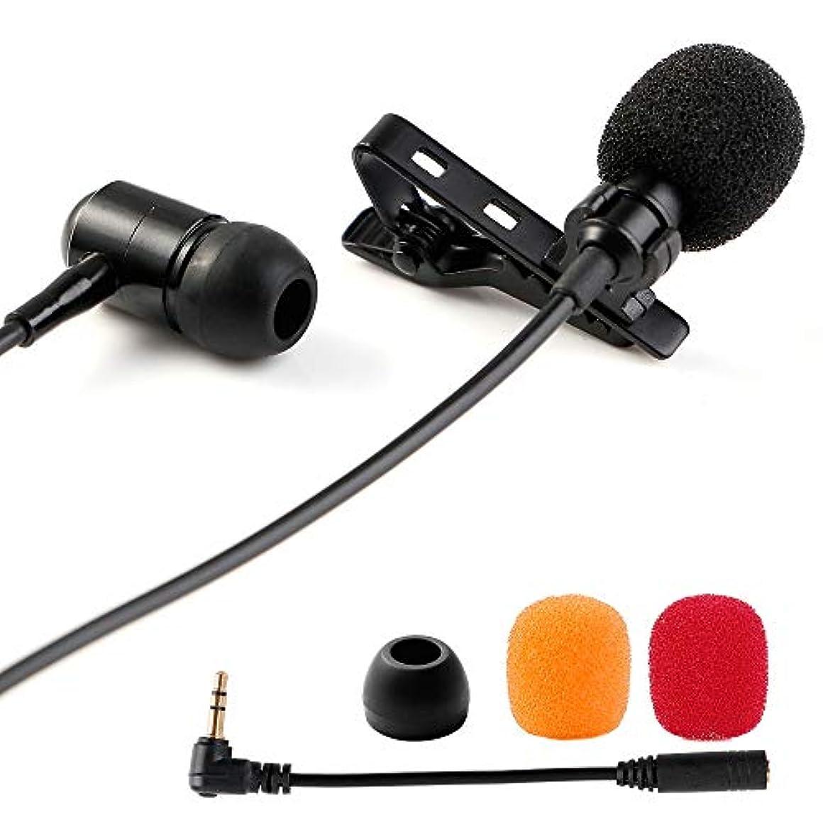 理論的お手入れ芽PoP voiceコンデンサーマイク イヤホン付きミニマイク ピンマイク 3.5mm 無指向性 クリップ式 録音 iPhone/iPad/Android/pc/カメラに対応 収納ポーチ付属 (ブラック)
