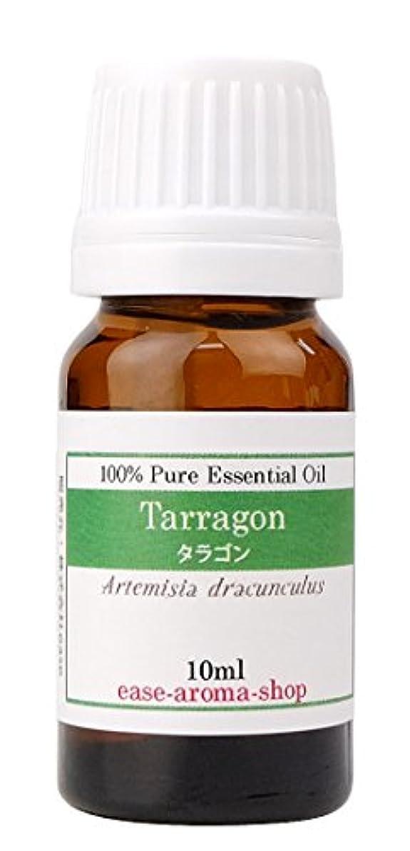 二年生回転させるオーバーランease アロマオイル エッセンシャルオイル タラゴン10ml AEAJ認定精油