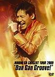 HIROMI GO CONCERT TOUR 2009 'DAN GAN GROOVE!' [DVD] 画像