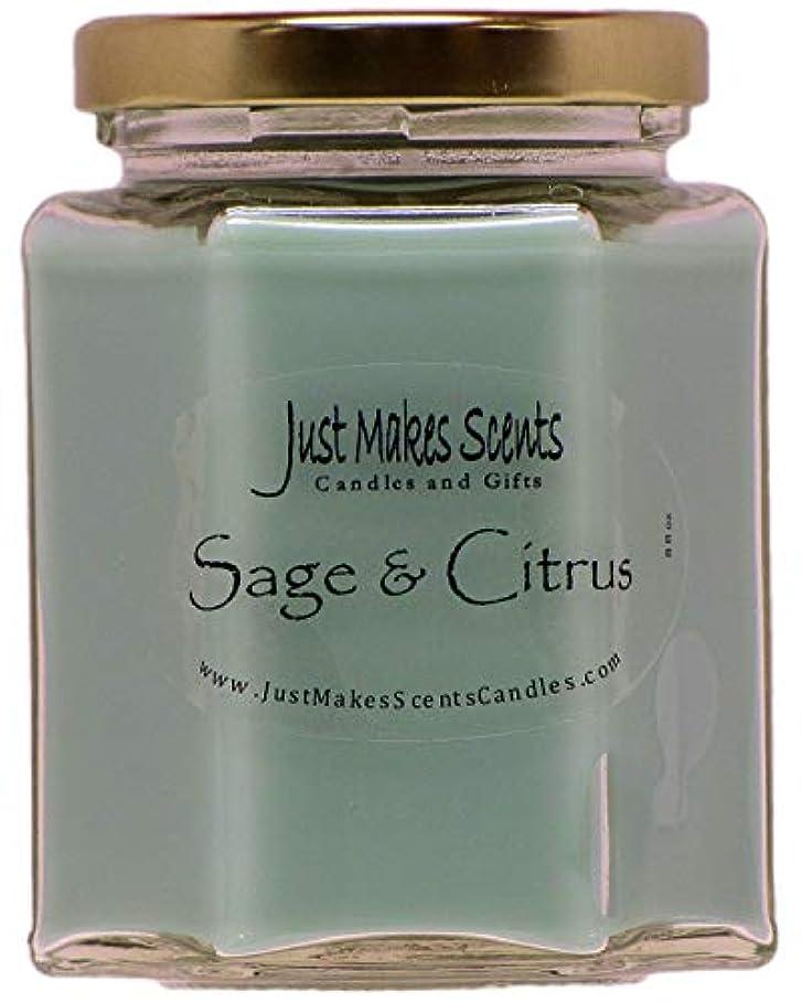 コンクリートブランデー娘Sage & Citrus (Compare to Yankee Candle香りつきBlended Soy Candle by Just Makes Scents