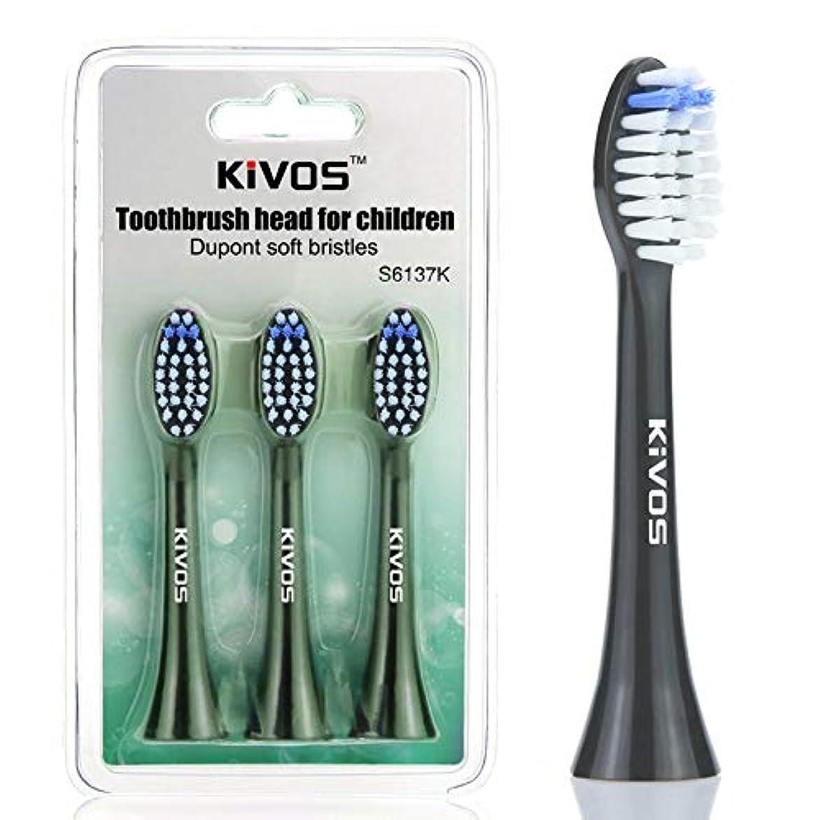 ランプバック学校の先生電動歯ブラシの替えブラシ, KIVOS ディープクリーンエディション ブラシヘッドS5102 S53 S5302 S52 専用替えブラシ 替えブラシ3本(S6137K(シャンパンゴールド))