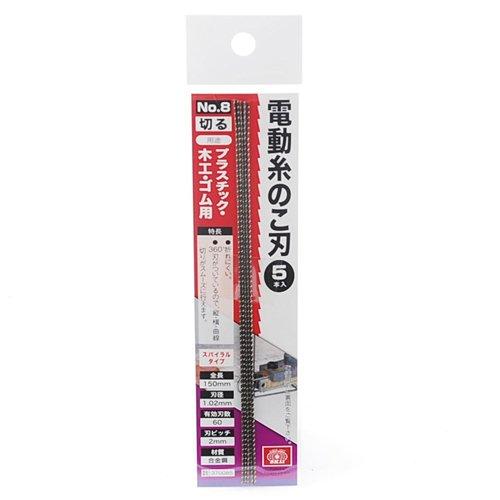 SK11 電動糸のこ刃 5枚入 No.8