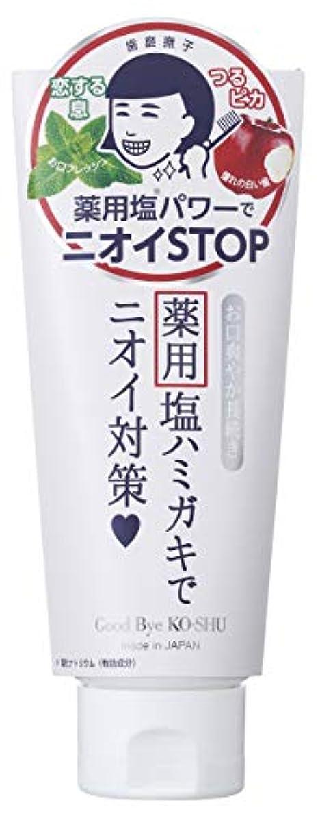 ネコ有益なチャンピオン歯磨撫子 塩と重曹の薬用ハミガキ&lt医薬部外品> 140g