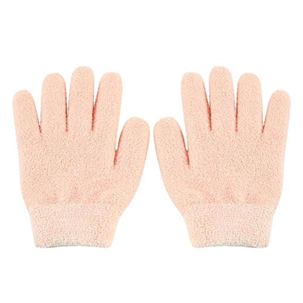 看板住む冷酷なpowlance 手袋 ジェル てぶくろ グローブ 保湿 美肌 ハンドケア 角質ケア 編み物 手荒れ対策 女性用 ビューティー かわいい おしゃれ 肌に優しい