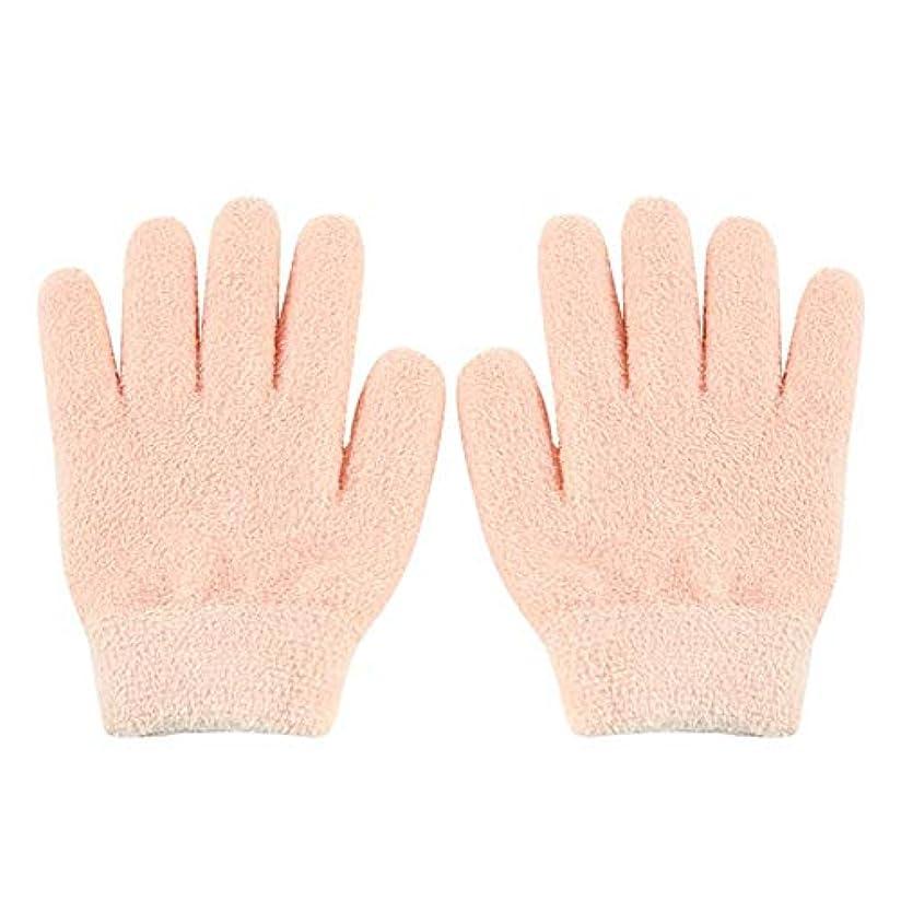 アーカイブコーラス真面目なpowlance 手袋 ジェル てぶくろ グローブ 保湿 美肌 ハンドケア 角質ケア 編み物 手荒れ対策 女性用 ビューティー かわいい おしゃれ 肌に優しい