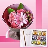誕生日プレゼント ピンク花束&千疋屋フルーツゼリー9個 お母さんへの贈り物