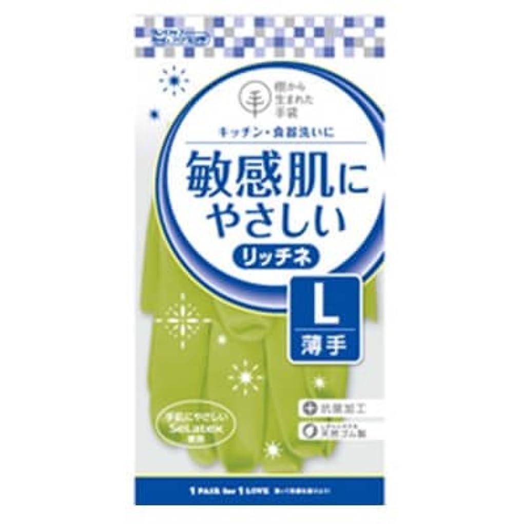 広まった花に水をやるロバ【ケース販売】 ダンロップ 敏感肌にやさしい リッチネ 薄手 L グリーン (10双×24袋)