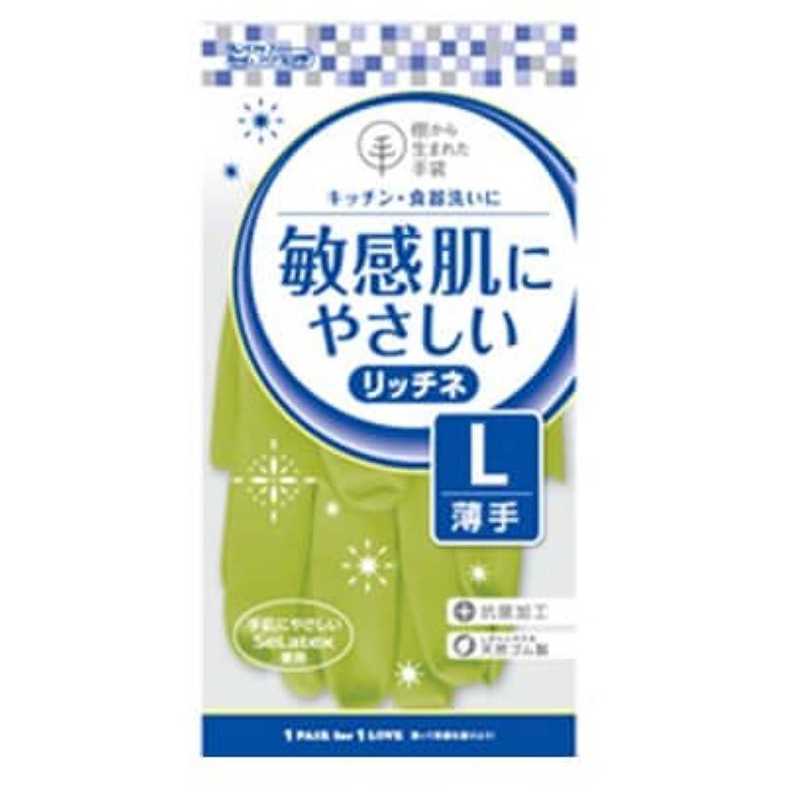 最大の温度ホステル【ケース販売】 ダンロップ 敏感肌にやさしい リッチネ 薄手 L グリーン (10双×24袋)