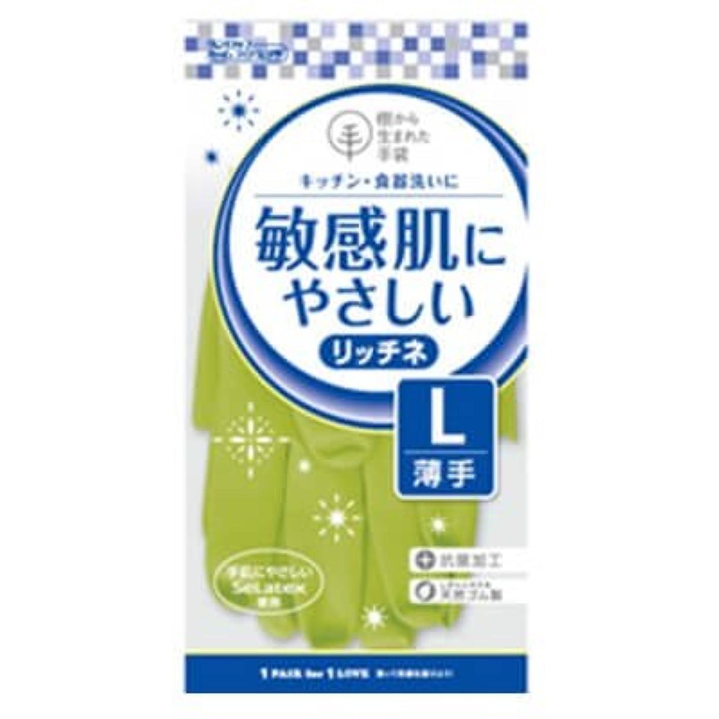 助けて分割時間【ケース販売】 ダンロップ 敏感肌にやさしい リッチネ 薄手 L グリーン (10双×24袋)