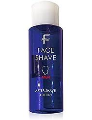 フェイスシェーブ 青ヒゲ対策~濃いひげ?青ひげに悩む全ての人へ~ 自宅で気になる髭をケア