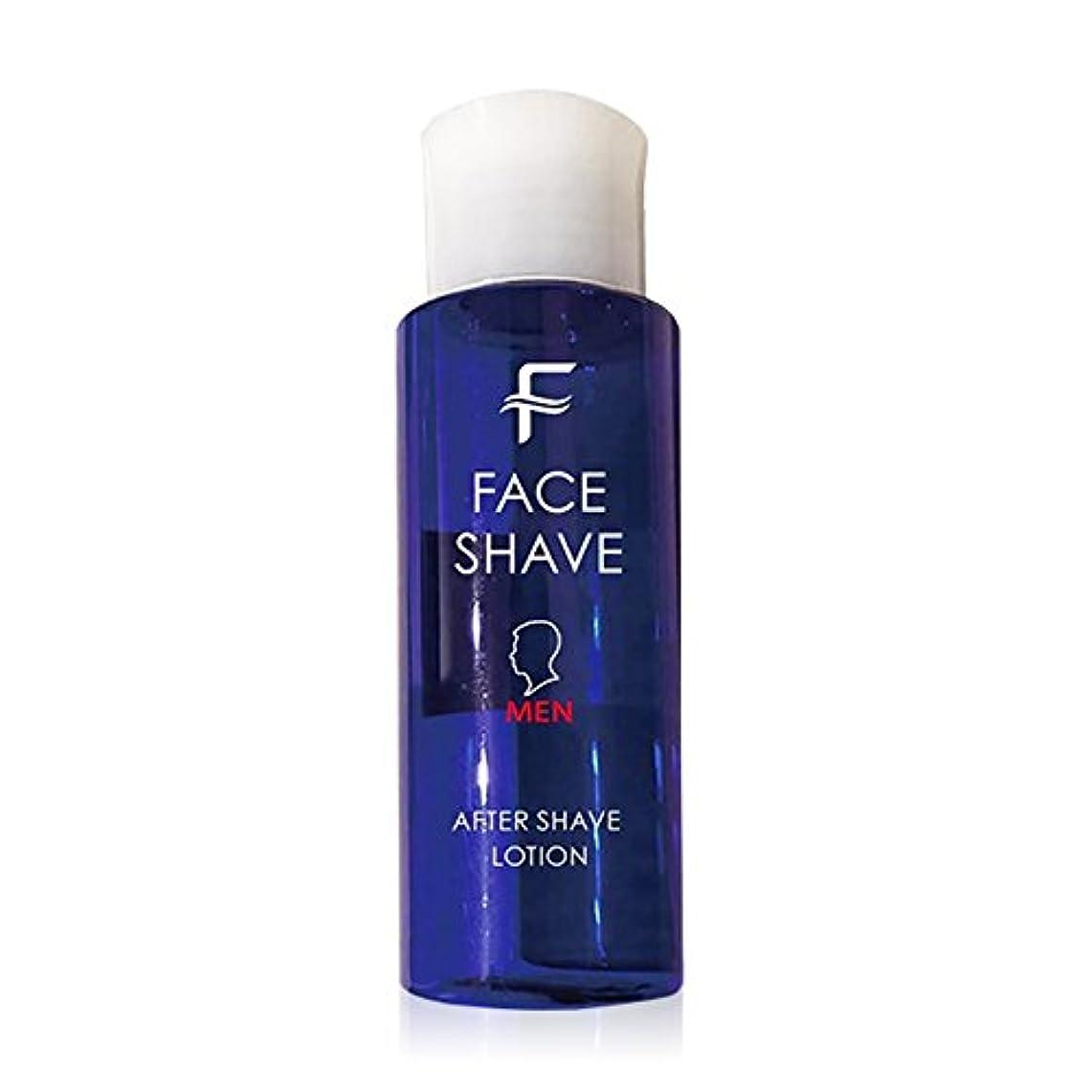 アルカトラズ島農村洞察力フェイスシェーブ 青ヒゲ対策~濃いひげ?青ひげに悩む全ての人へ~ 自宅で気になる髭をケア