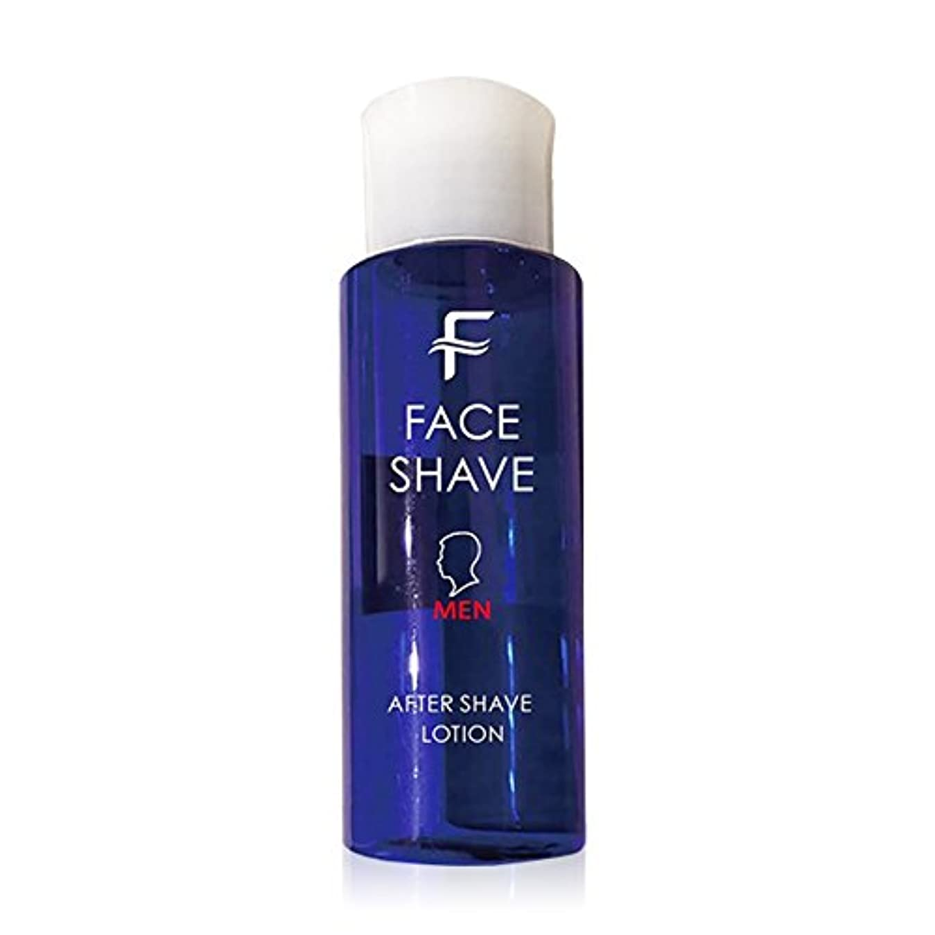 白いアナログ横向きフェイスシェーブ 青ヒゲ対策~濃いひげ?青ひげに悩む全ての人へ~ 自宅で気になる髭をケア