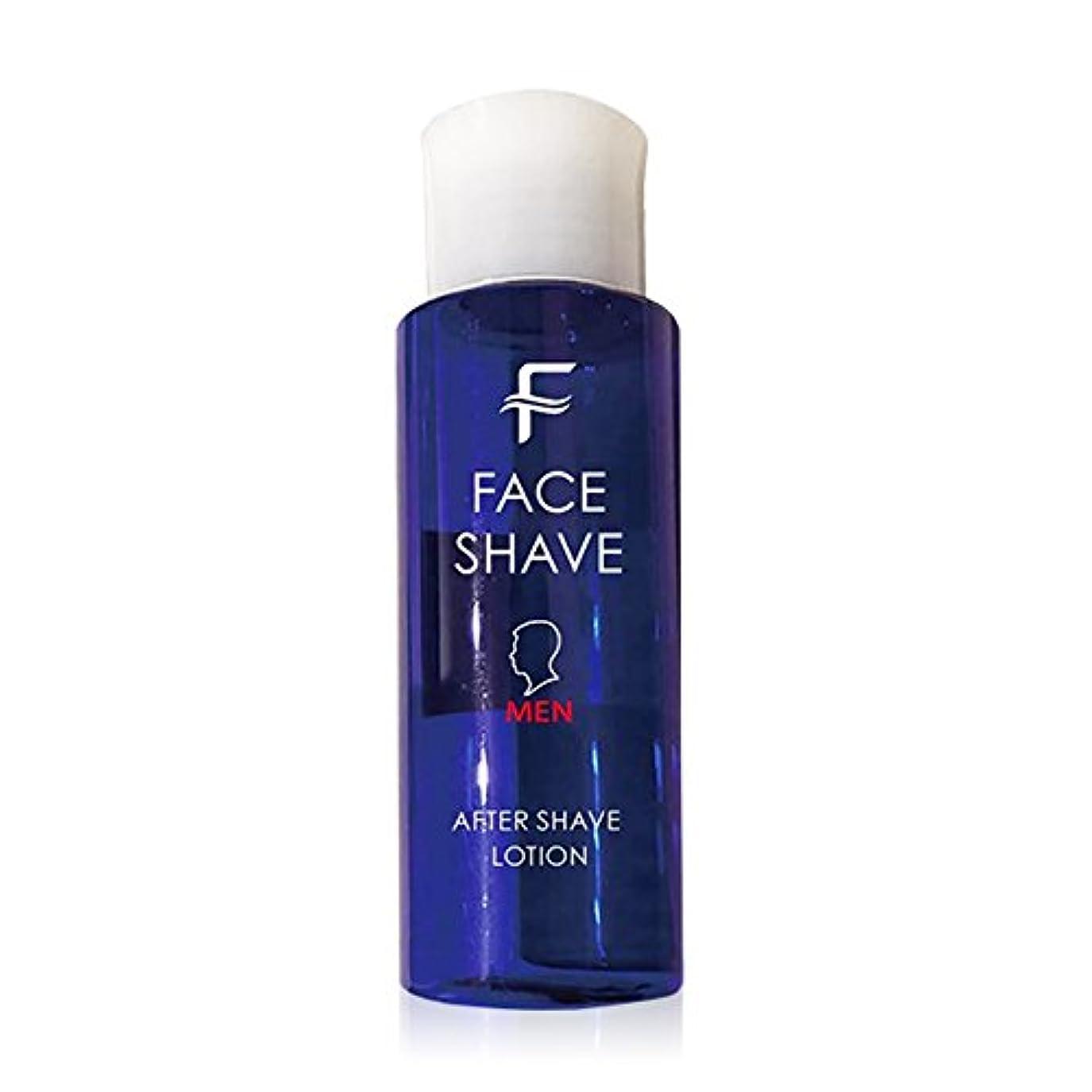 感染する透けて見えるスチュワードフェイスシェーブ 青ヒゲ対策~濃いひげ?青ひげに悩む全ての人へ~ 自宅で気になる髭をケア