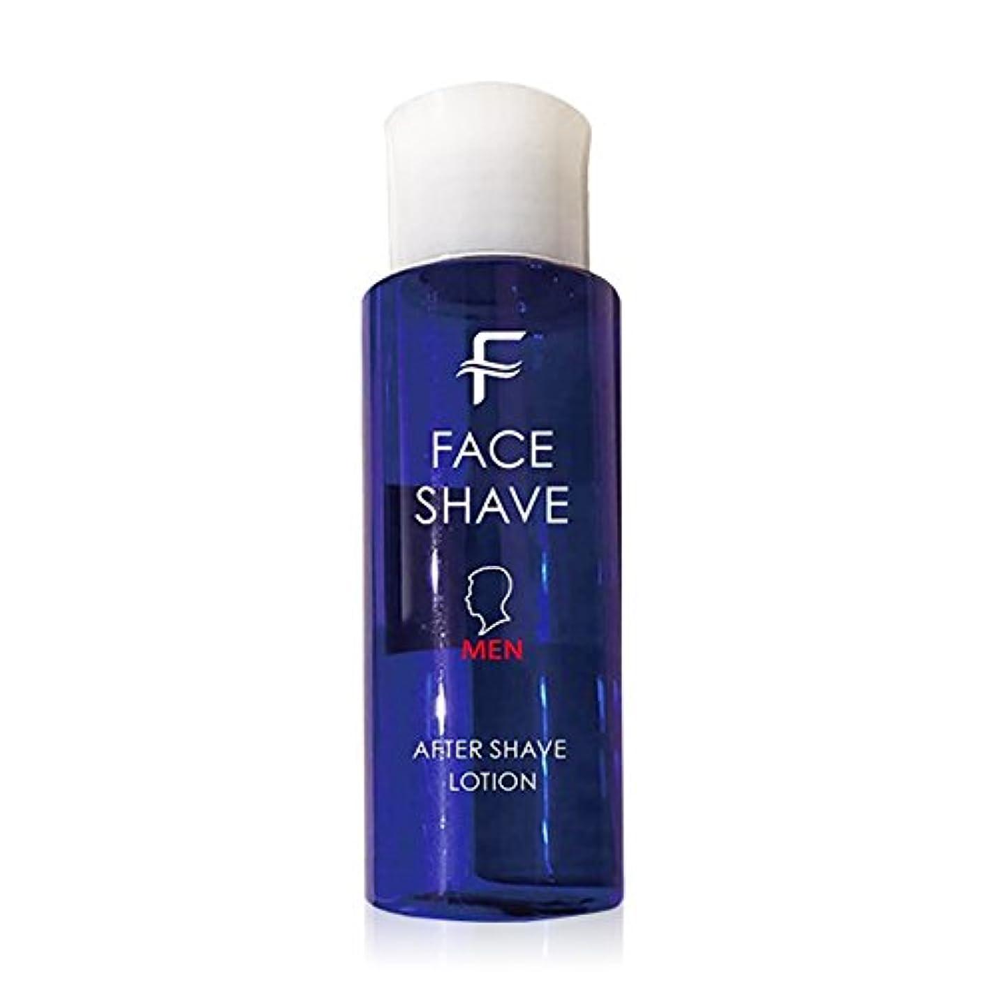 ごちそうコントラスト病者フェイスシェーブ 青ヒゲ対策~濃いひげ?青ひげに悩む全ての人へ~ 自宅で気になる髭をケア