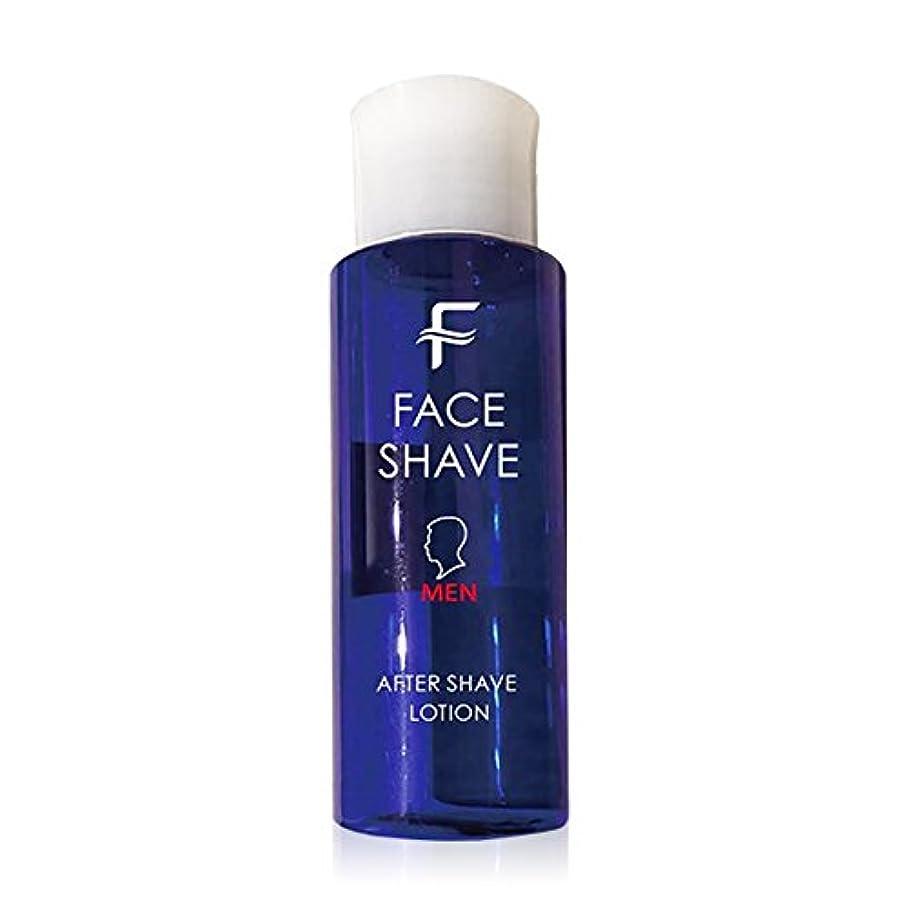 ハードウェア無限大傑出したフェイスシェーブ 青ヒゲ対策~濃いひげ?青ひげに悩む全ての人へ~ 自宅で気になる髭をケア