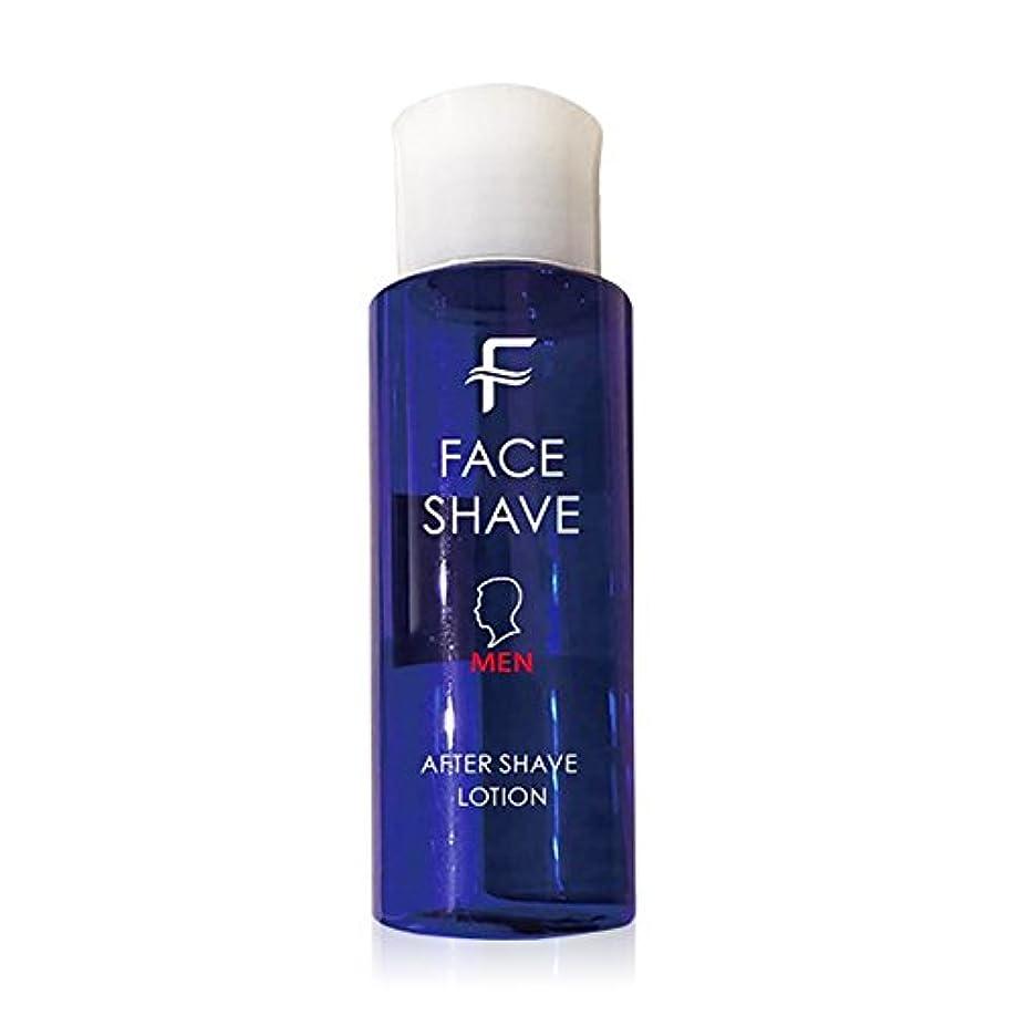 確認劇的効果的フェイスシェーブ 青ヒゲ対策~濃いひげ?青ひげに悩む全ての人へ~ 自宅で気になる髭をケア