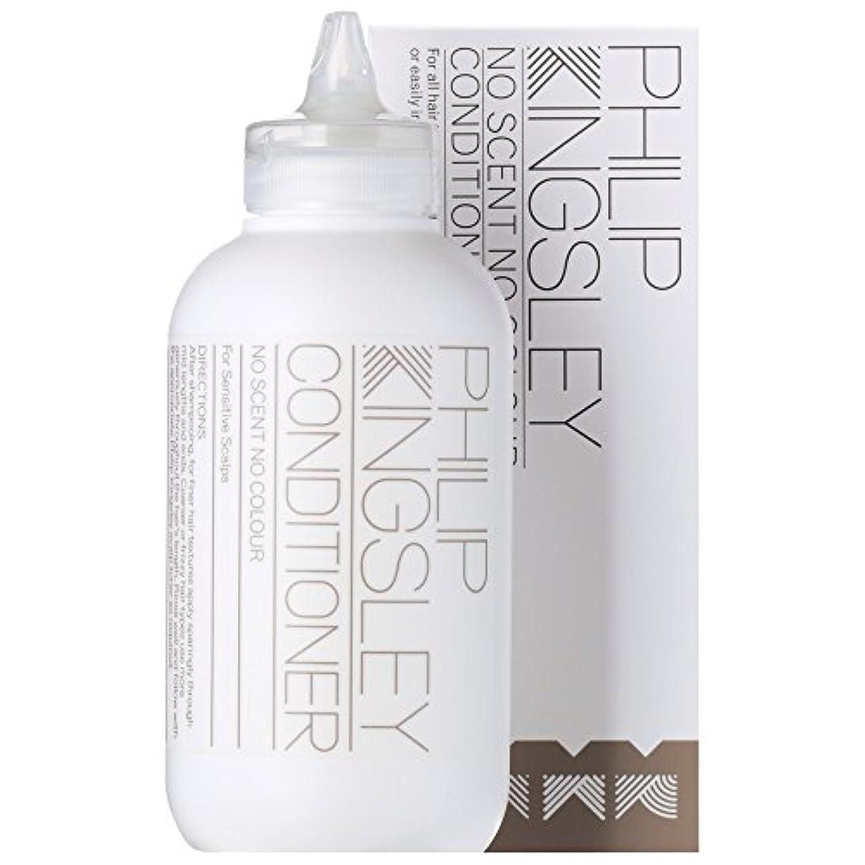弾薬資源ホイットニーフィリップはないカラーコンディショナー250Ml全く香りキングスレーありません (Philip Kingsley) (x6) - Philip Kingsley No Scent No Colour Conditioner 250ml (Pack of 6) [並行輸入品]