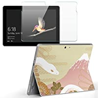 Surface go 専用スキンシール ガラスフィルム セット サーフェス go カバー ケース フィルム ステッカー アクセサリー 保護 写真・風景 和風 和柄 山 002795