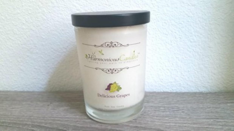 アヒル構想する交じるDelicious Grapes ( DG ) 8オンス大豆香りつきJar Candle
