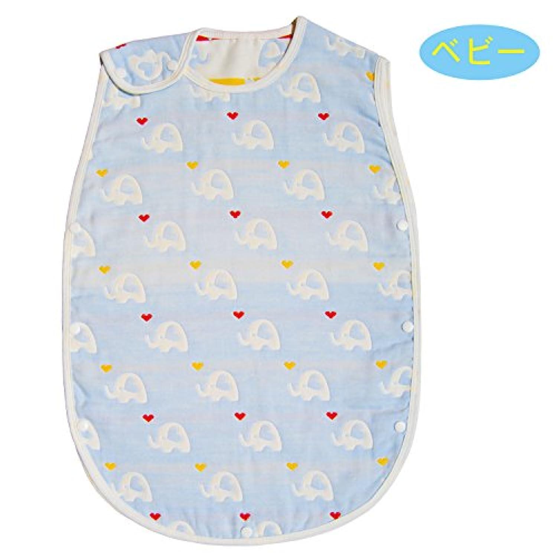 スリーパー 綿100% 6重ガーゼ ベビー キッズ 赤ちゃん コットン 柔らかい 寝冷え防止 男の子 女の子 Hapipana (青い象さん, ベビー)