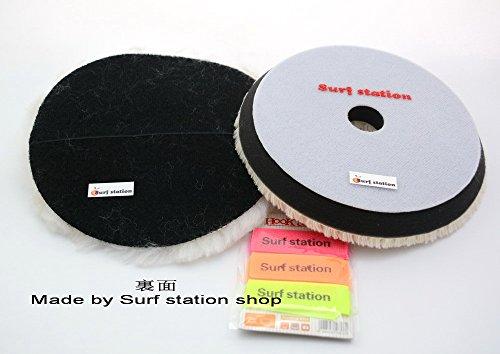 ポリッシャー用 ウールバフマジック式 純羊毛 磨き ハード ソフト2個セット (180mm)