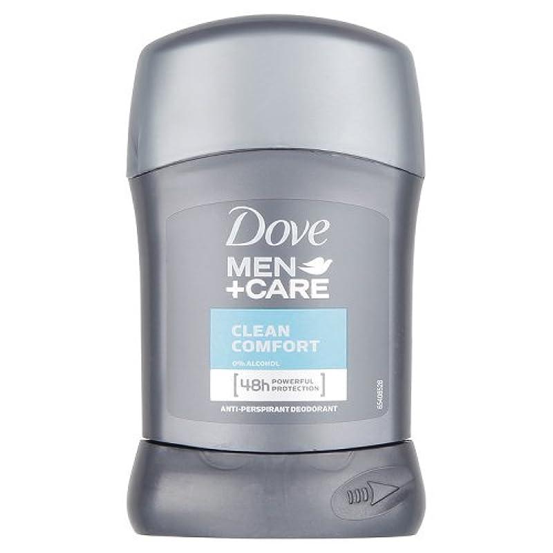 アクチュエータでる才能Dove Men + Care Antiperspirant Deodorant - Clean Comfort Stick (50ml) 鳩の男性は制汗デオドラントケア+ - クリーンコンフォートスティック( 50ミリリットル)を