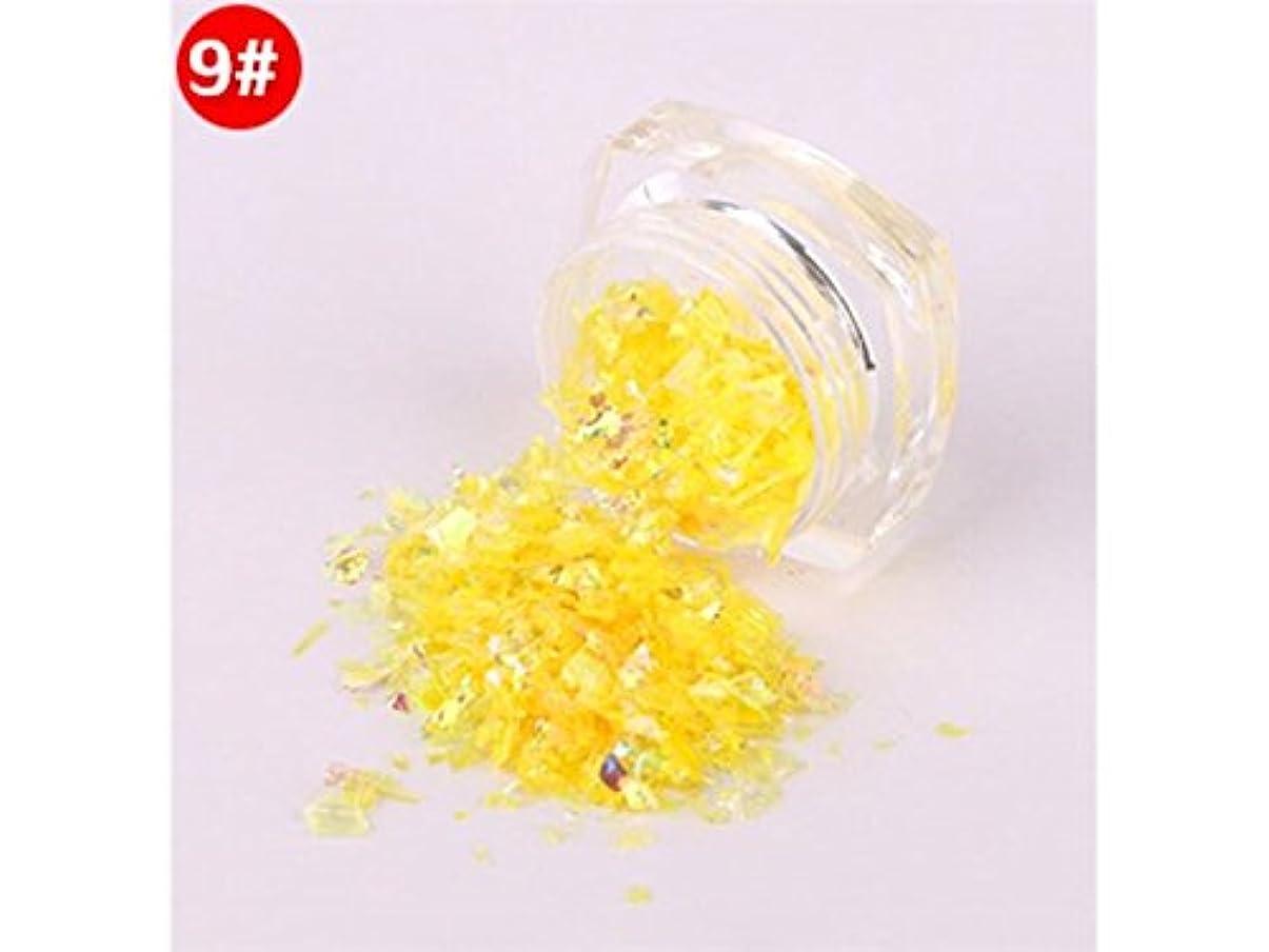 朝ごはん冷淡な潜むOsize キラキラ爪装飾ネイルアートキラキラスパンコールステッカー(黄色)