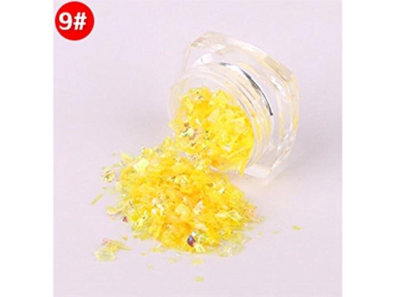 フェード夫活気づけるOsize キラキラ爪装飾ネイルアートキラキラスパンコールステッカー(黄色)