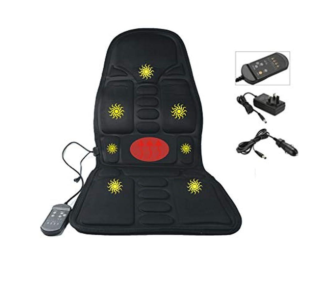 機知に富んだチャット努力する指圧マッサージシートクッション、3D指圧ディングニーディング、プレス、ローリングとバイブレーション - マッサージフルバック、アッパーバック、バックバック、座っているエリアまたはピンポイント正確なマッサージスポット加熱(黒)