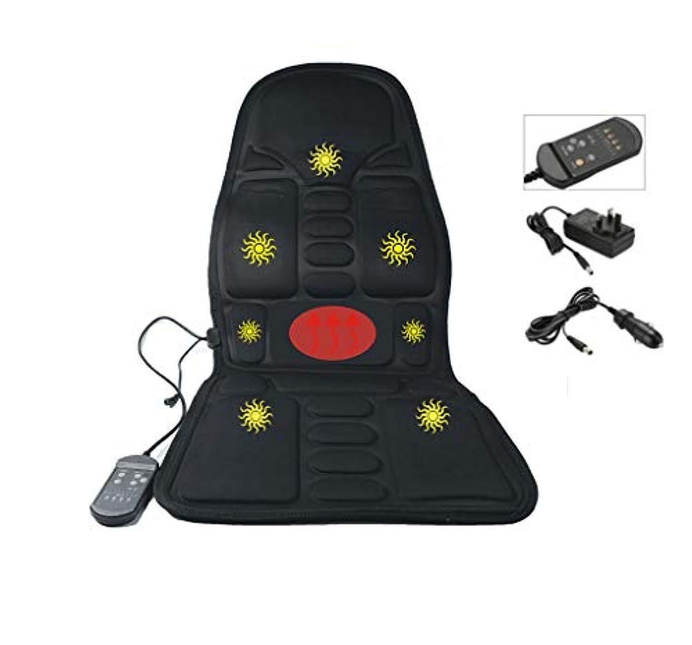 何もないパワーセルグリーンバック指圧マッサージシートクッション、3D指圧ディングニーディング、プレス、ローリングとバイブレーション - マッサージフルバック、アッパーバック、バックバック、座っているエリアまたはピンポイント正確なマッサージスポット加熱(黒)