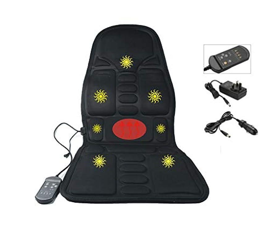 インドキッチン談話指圧マッサージシートクッション、3D指圧ディングニーディング、プレス、ローリングとバイブレーション - マッサージフルバック、アッパーバック、バックバック、座っているエリアまたはピンポイント正確なマッサージスポット加熱(黒)