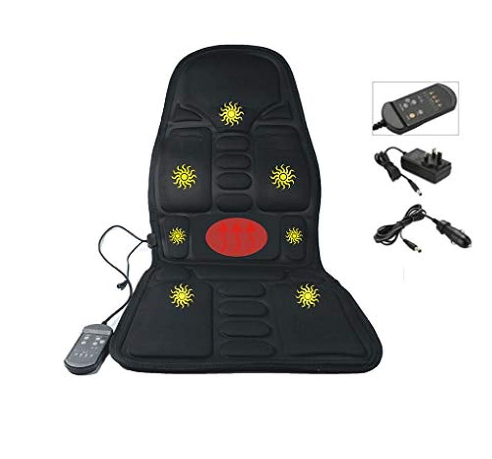 食欲通知戸口指圧マッサージシートクッション、3D指圧ディングニーディング、プレス、ローリングとバイブレーション - マッサージフルバック、アッパーバック、バックバック、座っているエリアまたはピンポイント正確なマッサージスポット加熱(黒)