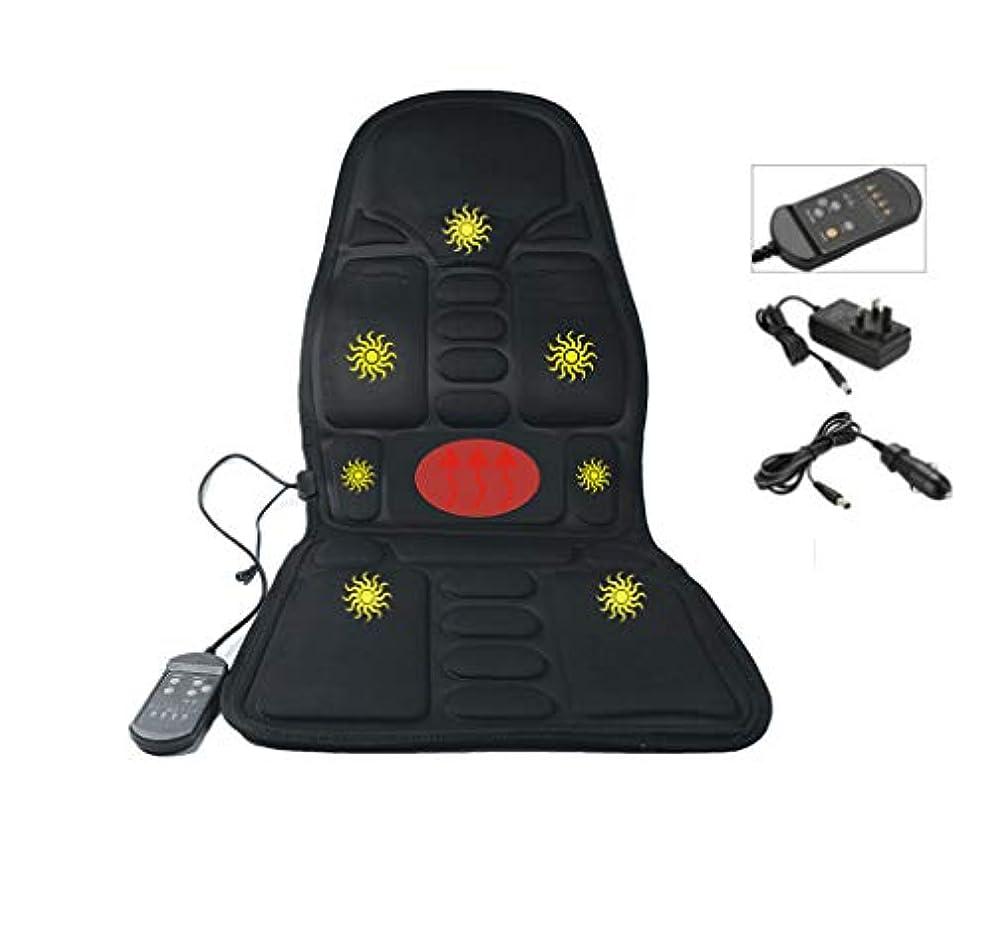 かき混ぜるローブ賞指圧マッサージシートクッション、3D指圧ディングニーディング、プレス、ローリングとバイブレーション - マッサージフルバック、アッパーバック、バックバック、座っているエリアまたはピンポイント正確なマッサージスポット加熱(黒)