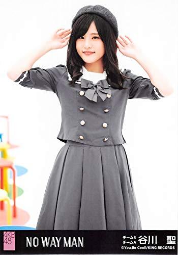 谷川聖】 公式生写真 AKB48 NO WAY MAN 劇場...
