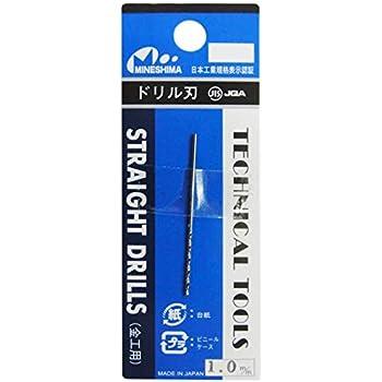 ドリル刃 1.0mm (L-10-10)