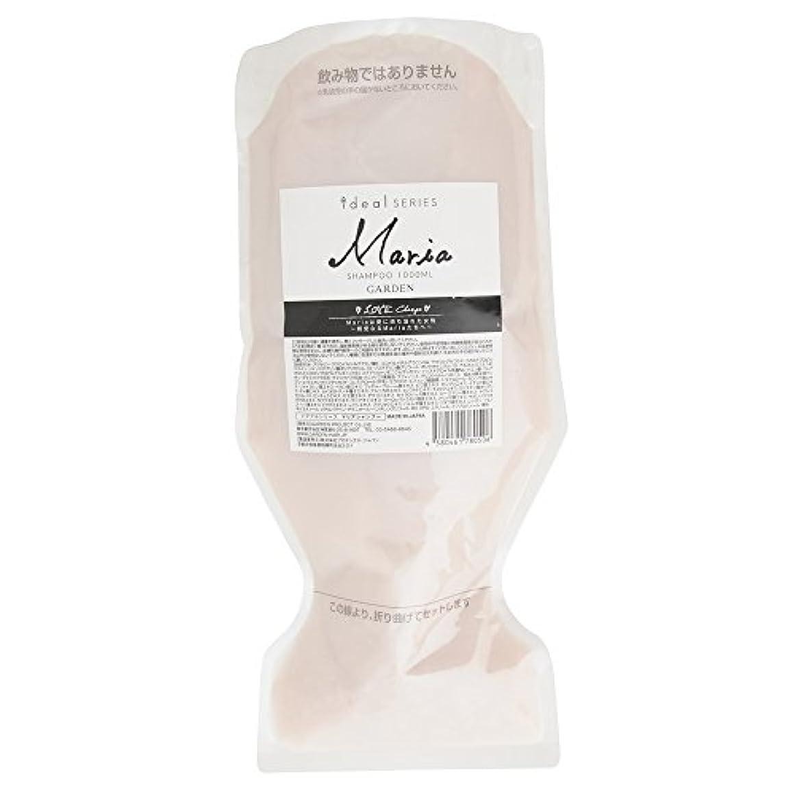 甥チョコレート発明するMariaシャンプー 1L 業務サイズ