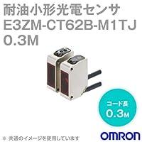 オムロン(OMRON) E3ZM-CT62B-M1TJ 0.3M 耐油・堅牢・小型光電センサ(透過形) (入/遮光時ON 切替) コネクタ中継タイプ (NPN出力) NN