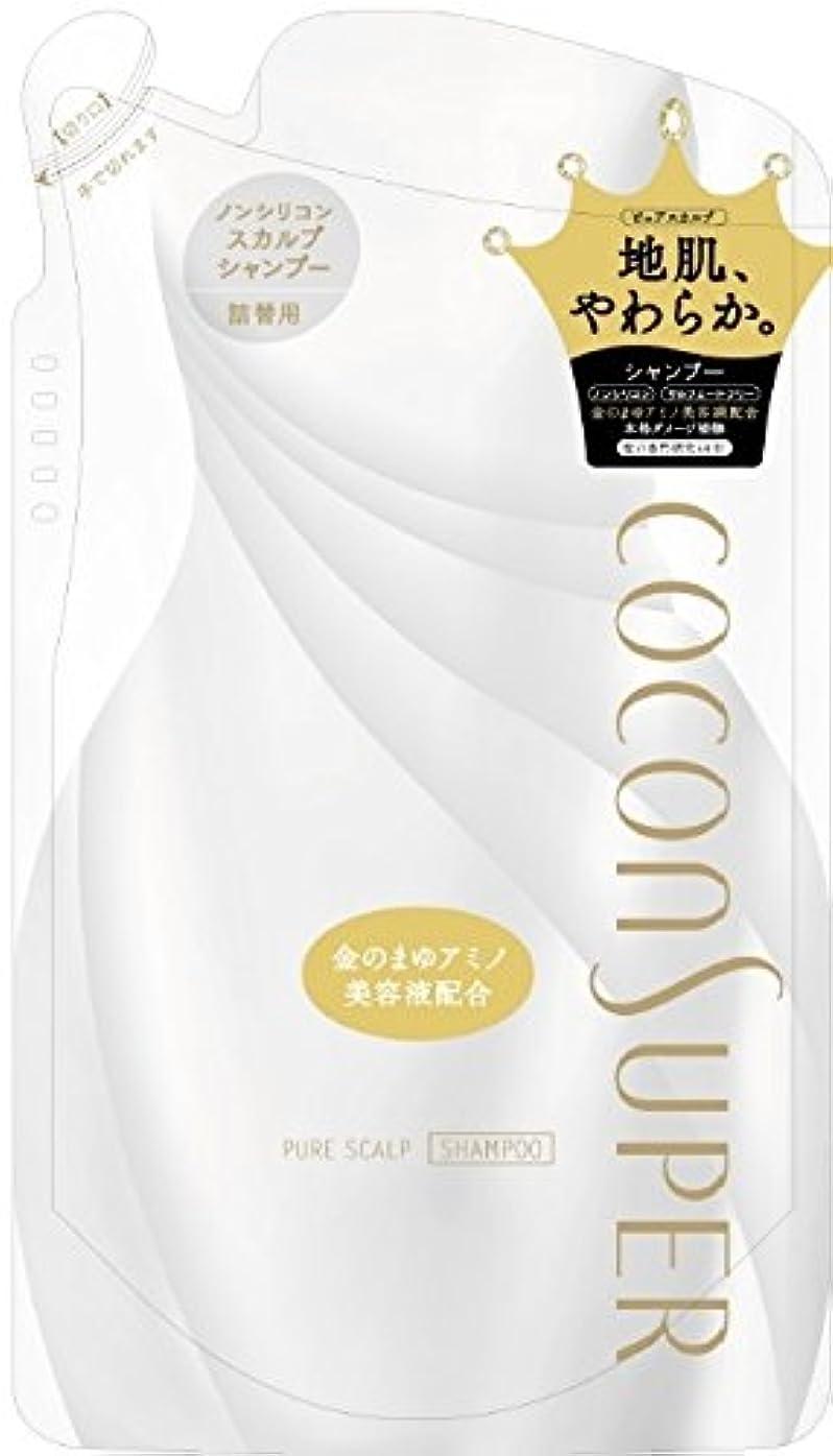 ディスコカタログ職人ココンシュペール シャンプー(ピュアスカルプ) 詰替用 320mL