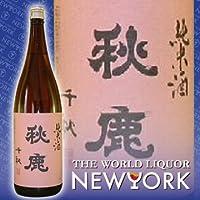 秋鹿酒造 秋鹿 純米酒 千秋 1800ml