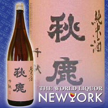 秋鹿 純米酒 千秋