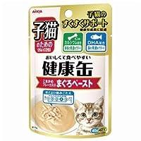 (まとめ)子猫のための健康缶パウチ こまかめフレーク入りまぐろペースト 40g【×48セット】【ペット用品・猫用フード】