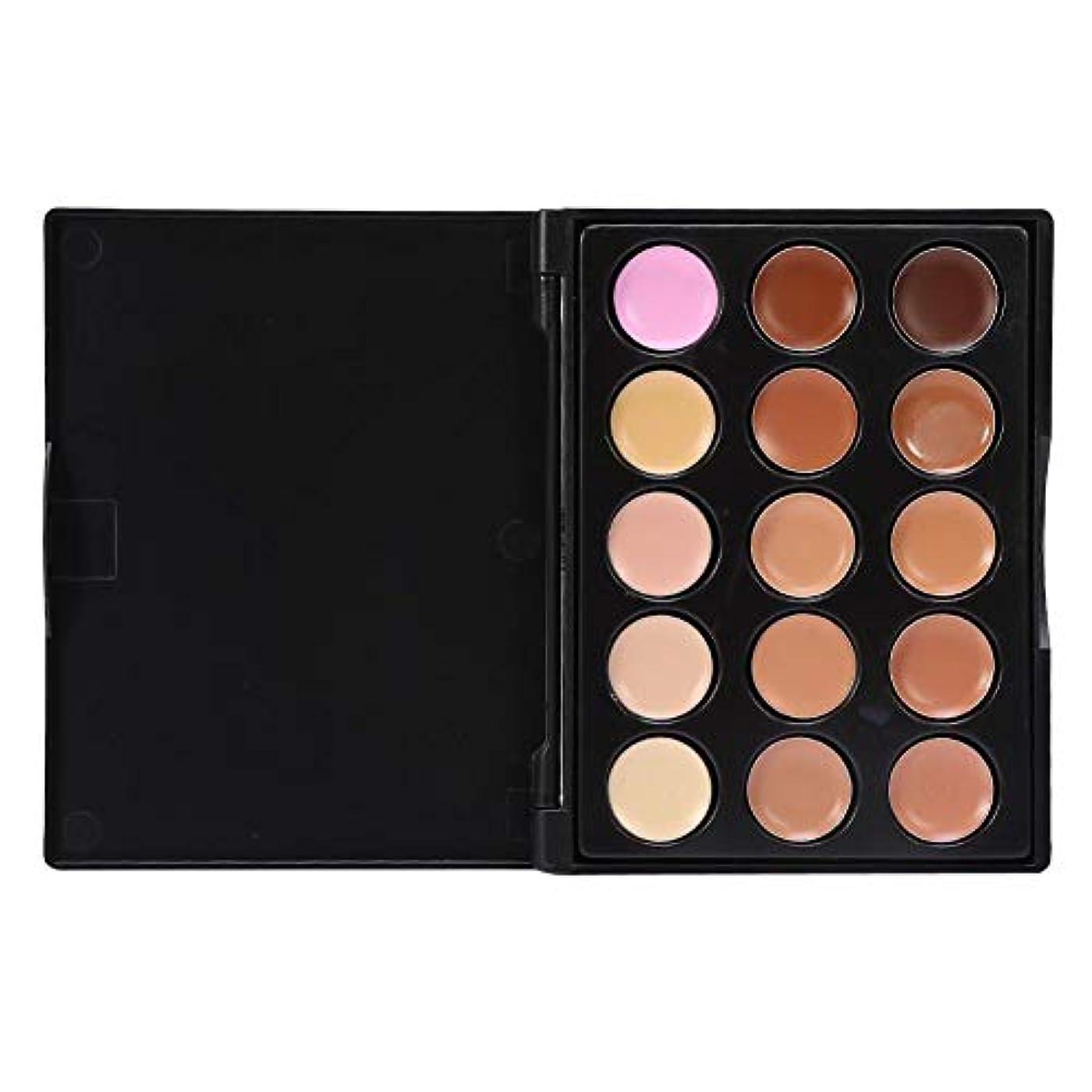 化粧コンシーラーパレットクリーム、15色プロフェッショナルコンシーラーメイクアップフェイスアイサークルカバークリーム化粧品(2#)