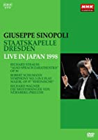NHKクラシカル ジュゼッペ・シノーポリ ドレスデン国立歌劇場管弦楽団 1998年日本公演 [DVD]