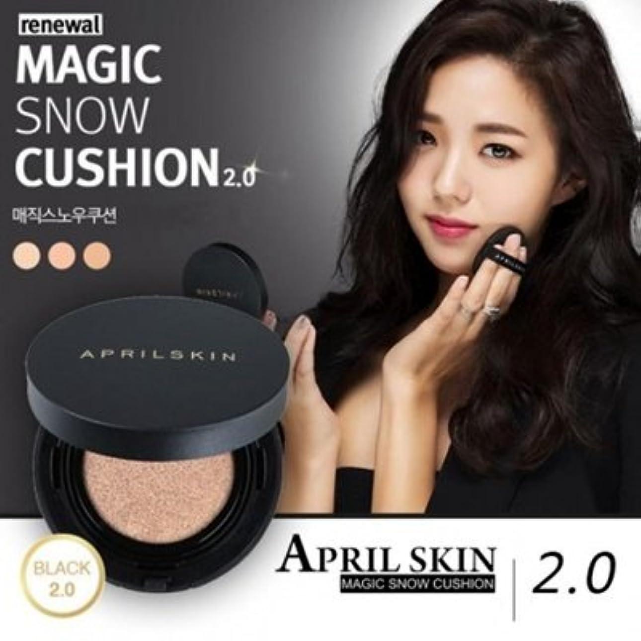 [April Skin]韓国クッション部門1位!NEW!!★Magic Snow Cushion Black 2.0★/w Gift Sample (#23 Natural Beige) [並行輸入品]