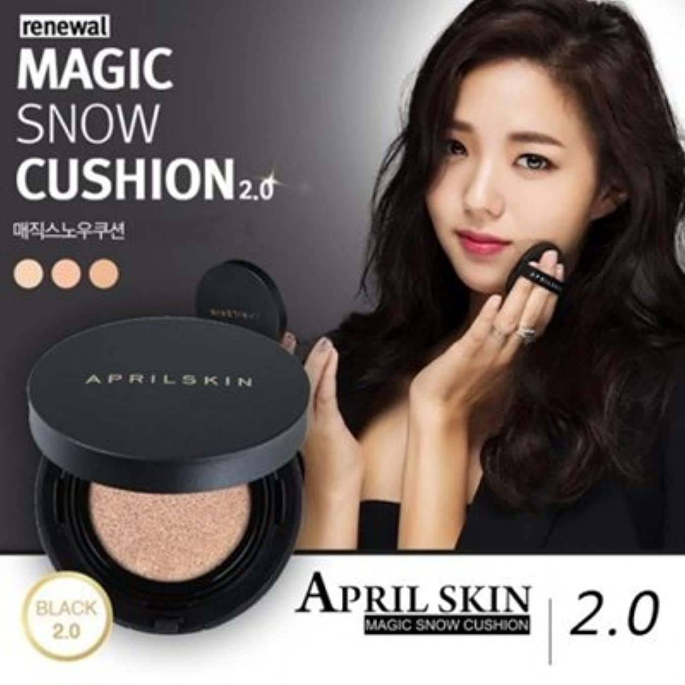 気味の悪い一緒祖母[April Skin]韓国クッション部門1位!NEW!!★Magic Snow Cushion Black 2.0★/w Gift Sample (#22 Pink Beige) [並行輸入品]