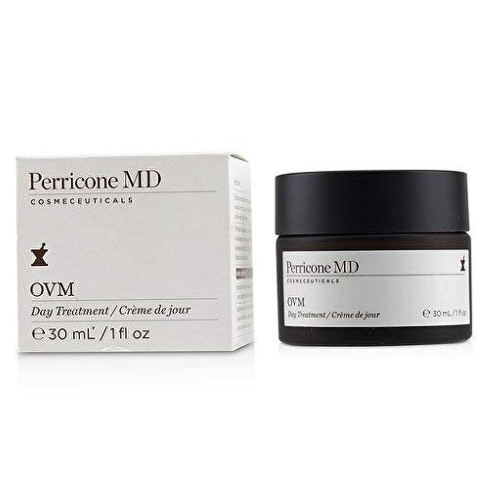 危険討論段落ドクターペリコン OVM Day Treatment 30ml/1oz並行輸入品