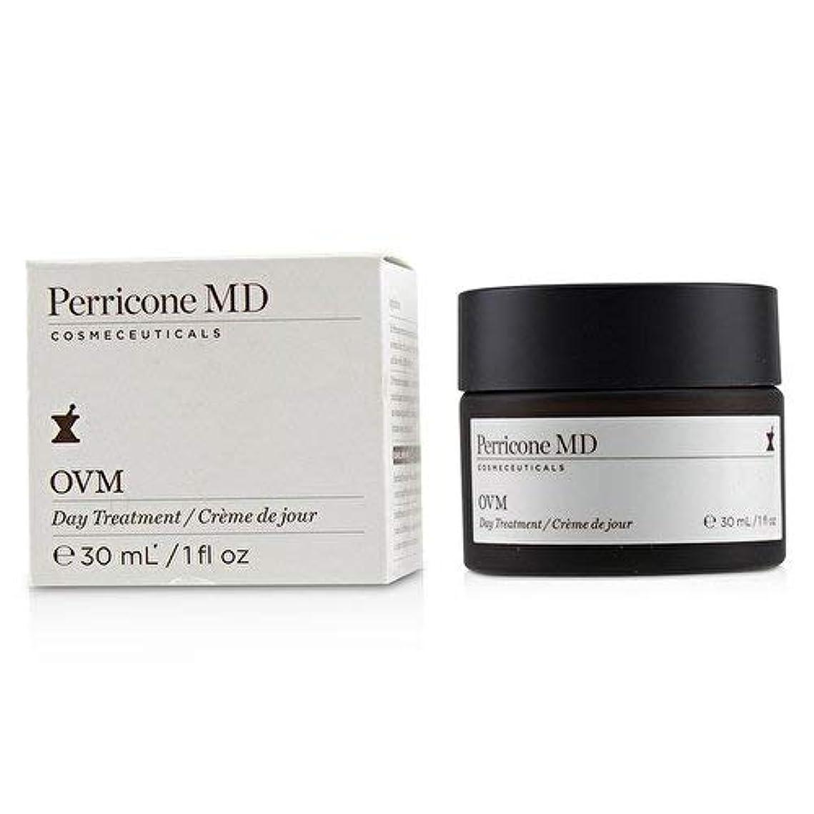 苦しめる温度例示するドクターペリコン OVM Day Treatment 30ml/1oz並行輸入品