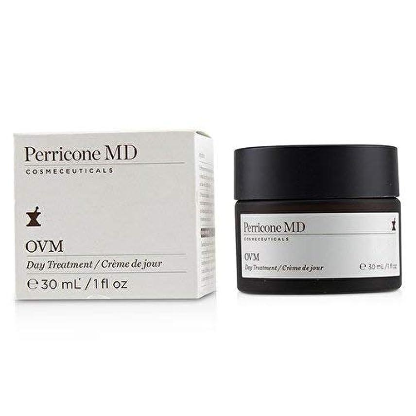 郵便屋さん忠実フォージドクターペリコン OVM Day Treatment 30ml/1oz並行輸入品