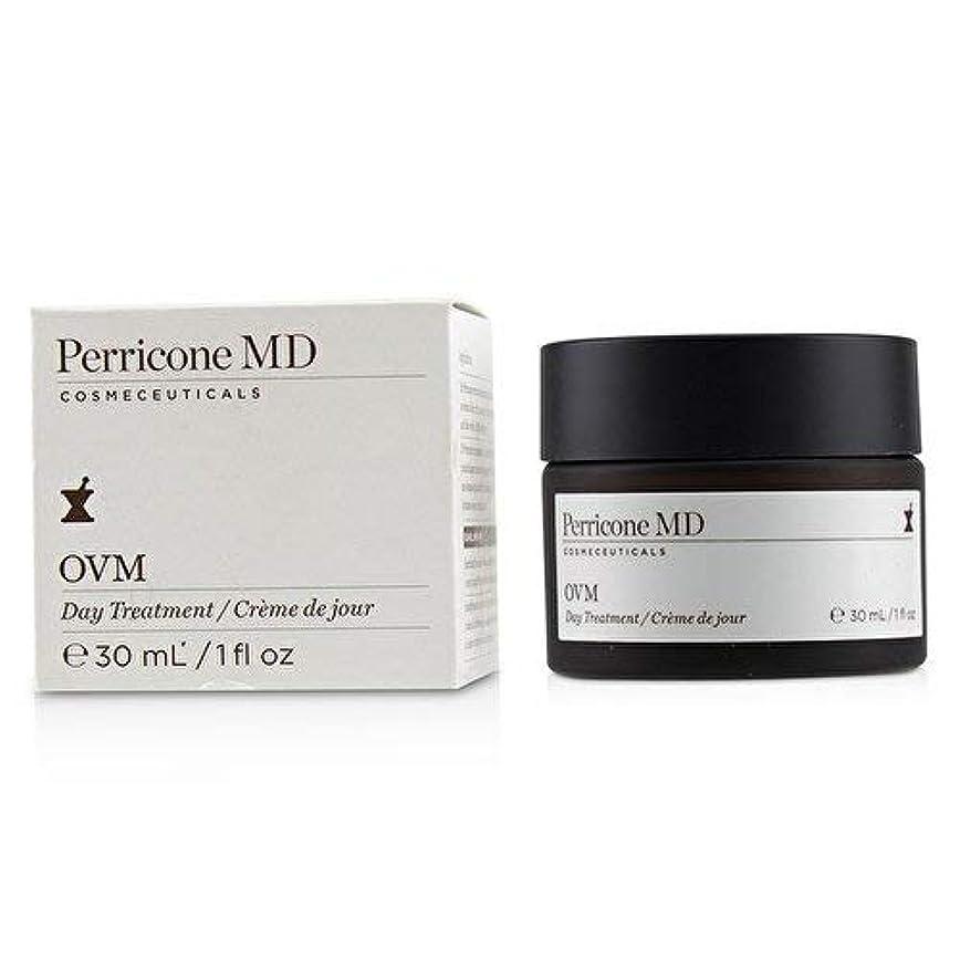 状態脇に予言するドクターペリコン OVM Day Treatment 30ml/1oz並行輸入品
