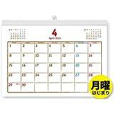 ボーナス付 月曜はじまり 2019年4月~(2020年4月付) ナチュラル壁掛けカレンダー A4サイズ[C]